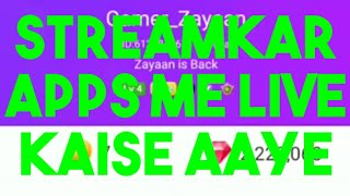 Streamkar Application me Live Kaise Aaye screenshot 5