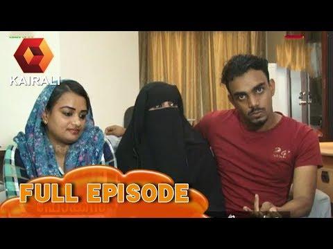 Gulf Focus |  27th August 2017 |  Full Episode