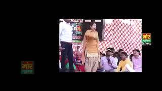 Mor music hariyanvi dance 2019
