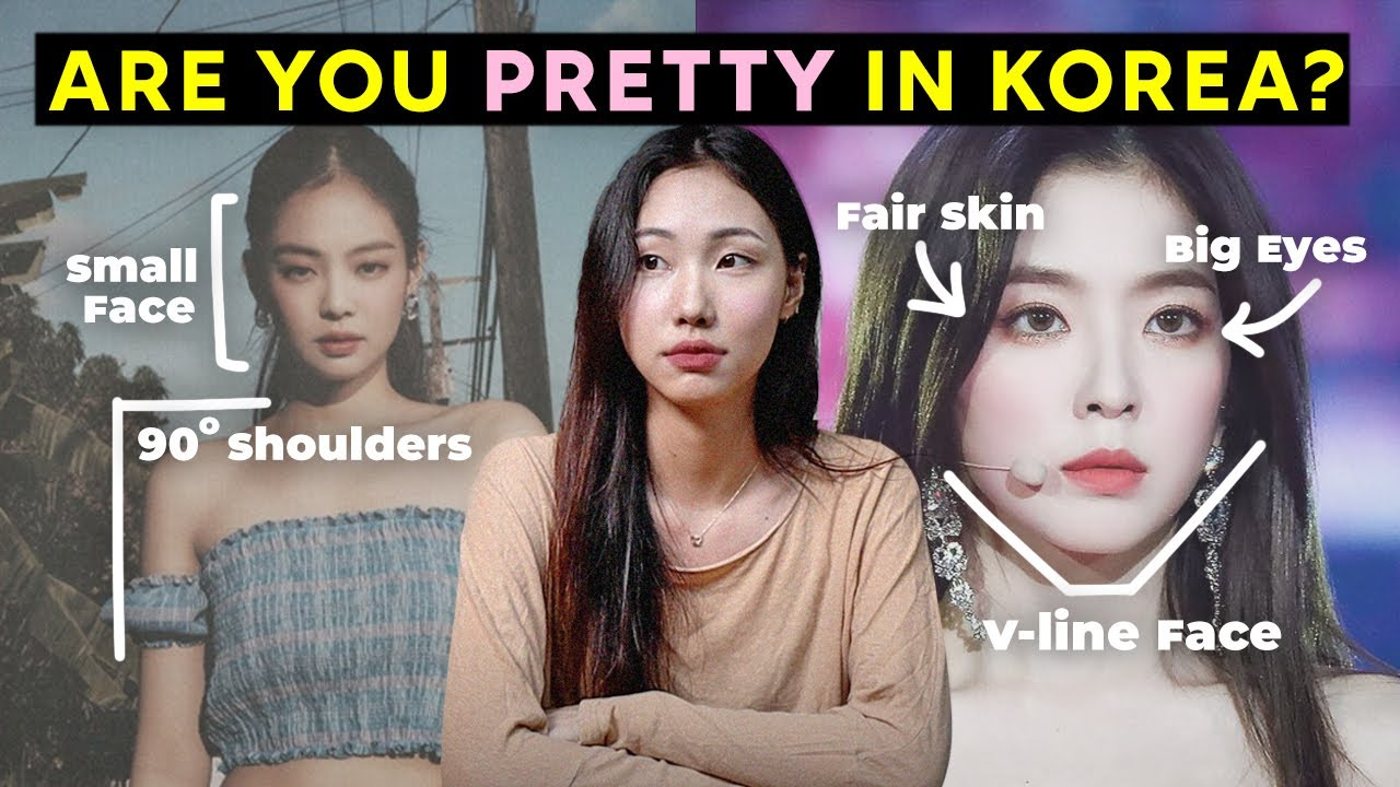 How To Be Called 'MAGANDA' in Korea | Korean Beauty Standards