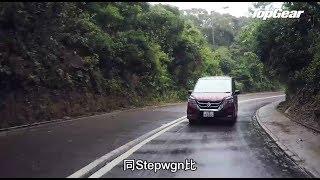 Nissan Serena:自私精遇上沙連拿 TopGear極速誌 Video