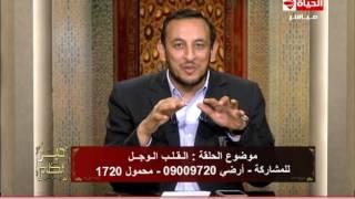 داعية إسلامي يوضح معنى «التقوى والخوف من الله»