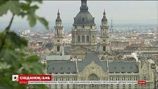 видео Почему иностранцы не платят за высшее образование в Чехии