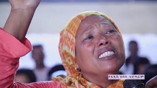PROPHET YONATANA AKLILU AMAZING PROPHETIC SERVICE @ ADDIS ABABA 12 OCT 2018