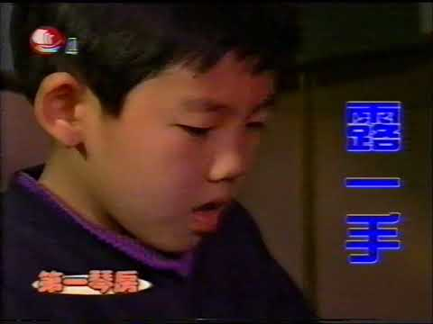 6-yr-old Haochen Zhang Playing Bach Invention No.6 BWV777