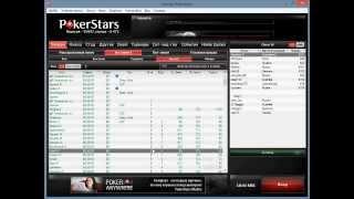 Выбор интернет покер рума