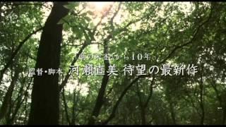 2007年 日本 2007年カンヌ国際映画祭 審査員特別大賞「グランプリ」受賞...