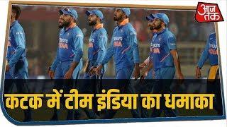 कटक में टीम इंडिया का धमाका, विंडीज के खिलाफ 2-1 से जीती वनडे सीरीज