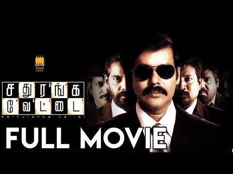 Sathuranka Vettai - Full Tamil Film |...