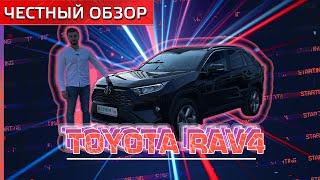 Честный обзор от авто-папатайм на toyota RAV4 с кристально зеленой автотекой и пробегом...