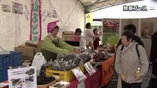 10月12日山ぶどうフェスティバルが開催されました。ゲストに俳優の辰巳...