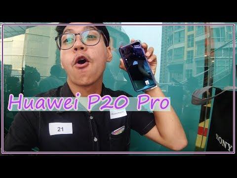 พรีวิว Huawei P20 Pro เอาตรงๆแบบไม่อวย