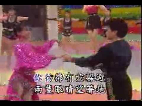 因為我愛你 Yin Wei Wo Ai Ni