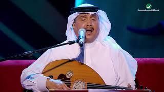 Mohammed Abdo  … Yallah la taqatae | محمد عبده … يالله لا تقطع - جلسات الرياض ٢٠١٩