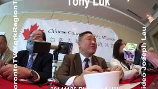 20141126, 加拿大華裔參政同盟, 陸炳雄, 梁綺清