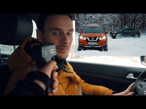 Как выбрать КРОССОВЕР ЗА 2 млн? Nissan X Trail против Хендай Туссан!