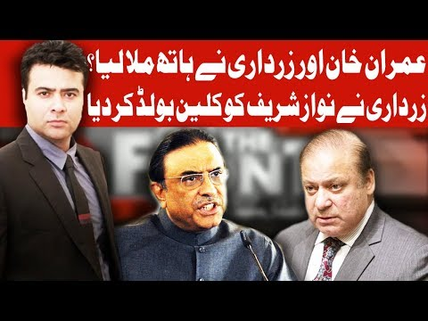 On The Front With Kamran Shahid - 7 March 2018 - Dunya News