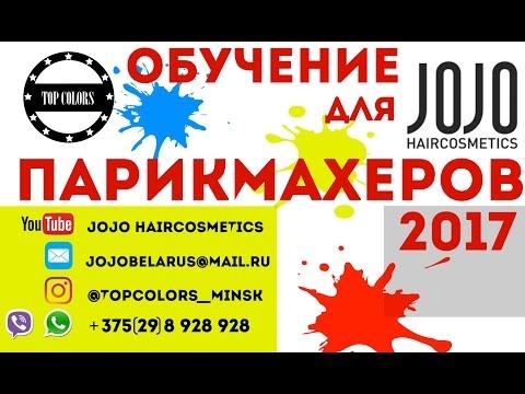 Работа и доступные вакансии в Черногории для русских и