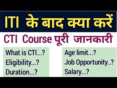 CTI course detail