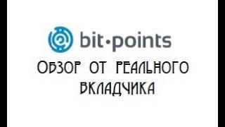 3000 рублей в день на отгадывании картинок