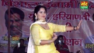 Heri Lugaiyo Chada Ho Gya || Preeti Chaudhary Ragni || Dagarpur Ragni Compitition || Baghpath