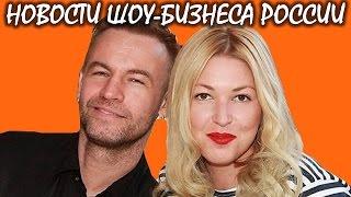 Бывший муж Ирины Дубцовой не мог простить ей развод. Новости шоу-бизнеса России.