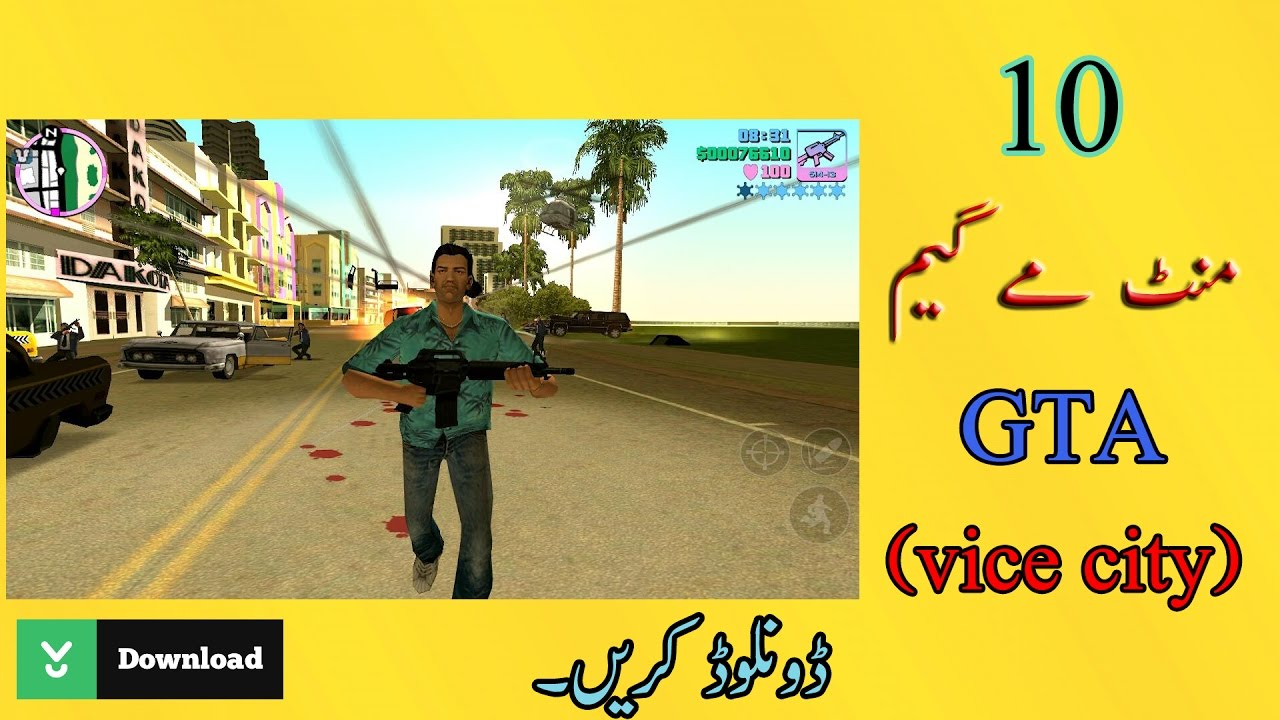 Gta vice city 6 all cheats: csno coin quest builder.