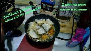 Зимняя рыбалка с ночёвкой р Собь Ловим и готовим 1 ч