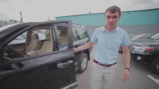 видео Механическая система охраны Техноблок