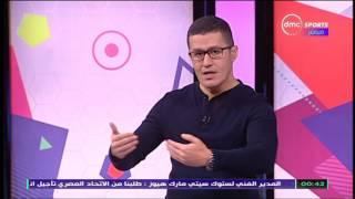الكورة مع عفيفي - تحليل مميز لمباراة القمة مع أحمد عفيفي بين الاهلي والزمالك