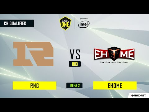 Royal Never Give Up vs EHOME vod