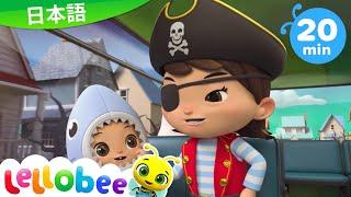 おばけはいないよ!   ハロウィン !   童謡と子供の歌   教育アニメ -リトルベイビ   Little Baby Bum Japanese