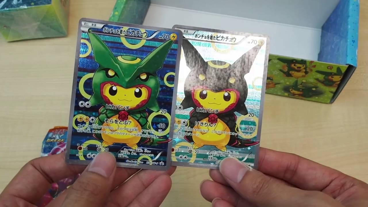 Pikachu wearing a Pokemon card game XY BREAK Special BOX Rayquaza Poncho