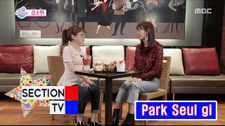 [Section TV] 섹션 TV - Kim So-yeon of all goes well 20160501