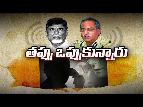 The Fourth Estate | YSRCP Leaders Phone Tapping By Chandrababu Govt |- 25th April 2019