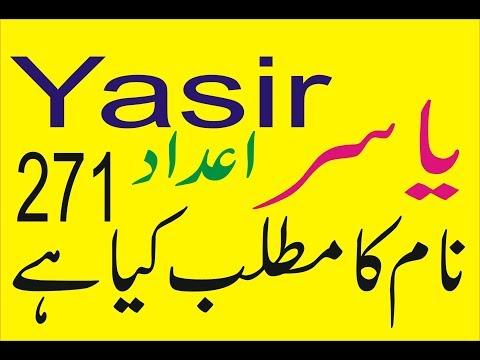 Yasir Name Mening Yasir Naam Ka Matlab Kya Hai Asim Ali Tv