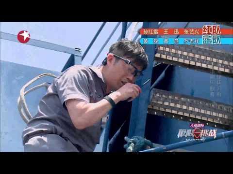 [INDO SUB] 150614 Go fighting eps 1 with Lay Zhang Yixing