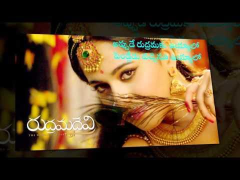 Rudramadevi Batukamma Song