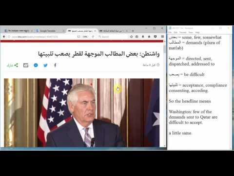 Learn Media Arabic (Part-2)
