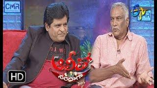 Alitho Saradaga |14th May 2018 | Tammareddy Bharadwaja |ETV Telugu