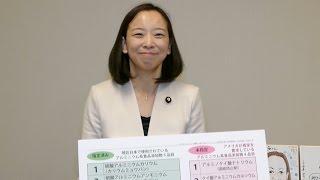 吉良よし子参院議員コメント 吉良佳子 検索動画 23