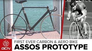 Assos Prototype Carbon Fibre Aero Bike | First Ever Carbon Bike