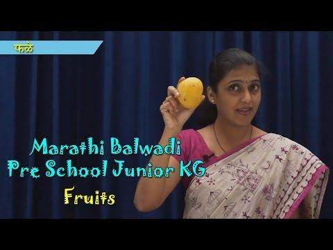 Fruits | Learn Marathi | Pre School Balwadi | Marathi Learning Videos