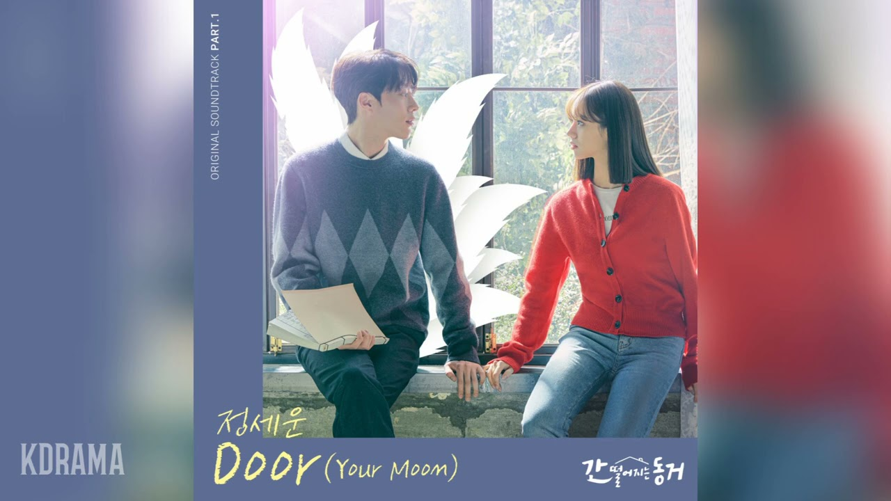 Download 정세운(JEONG SEWOON) - DOOR (Your Moon) (간 떨어지는 동거 OST) My Roommate is Gumiho OST Part 1