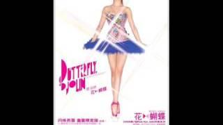 蔡依林 Jolin Tsai - 花蝴蝶 Butterfly [Preview 1:49sec]