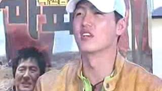 Lee Jung Jin 이정진 interview Mapado Premiere 2005