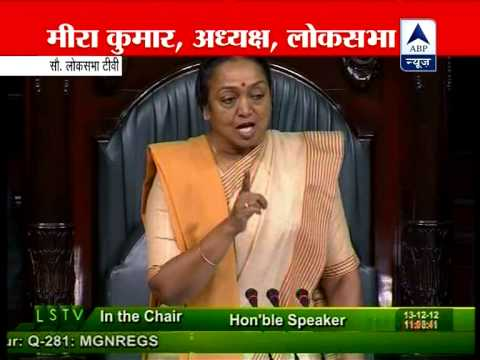 People did not sacrifice lives for this, says upset Speaker Meira Kumar