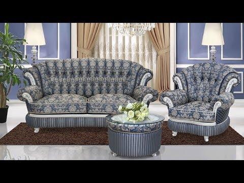 Мягкая мебель. Диана 2