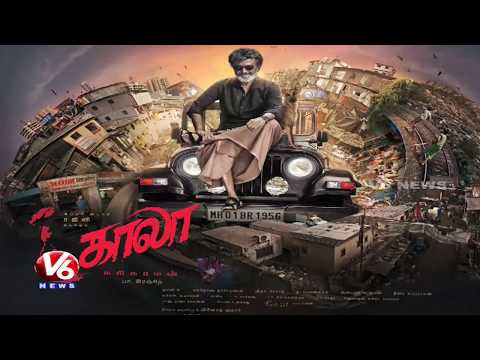 Kaala Satellite Rights | Officier vs Naa Nuvve vs Nela Ticket | Salman Khan Look in Race 3 | V6