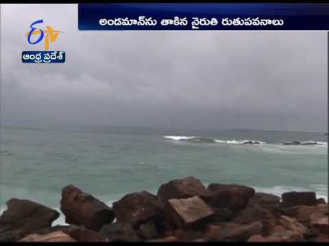 Monsoon rains reach India's Andaman islands early | weather office